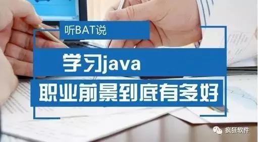 Java工程师数据库面试题 1