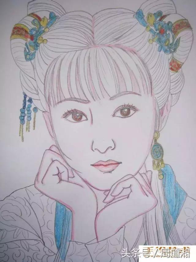 人物彩铅画教程 中国古典美女头像彩色铅笔画绘画步骤