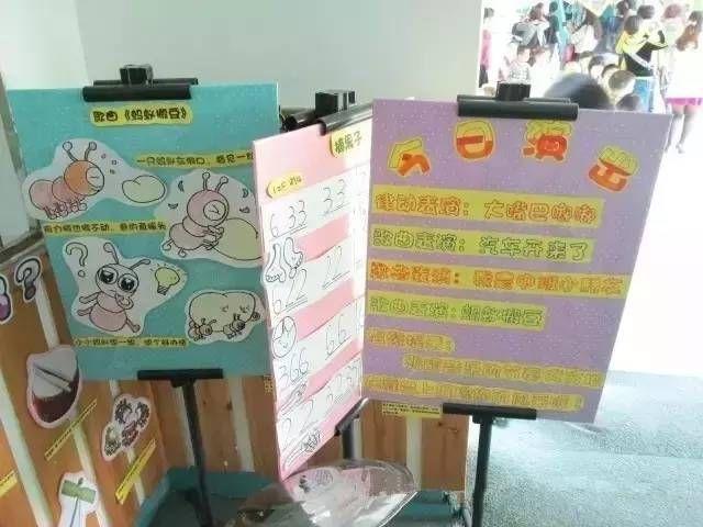 幼儿园音乐区环境创设与乐器手工