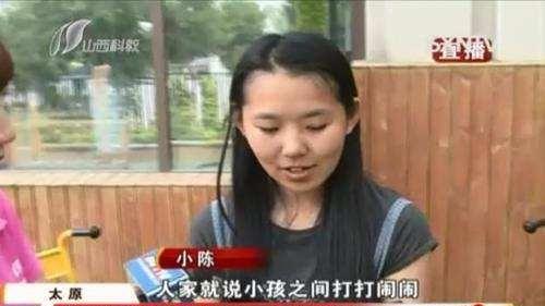熊男孩!小女孩在幼儿园被家长打伤,对方家长却高中女生啪啪和图片