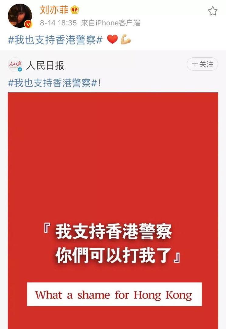 刘亦菲上演神仙落泪惹人心疼,连哭都能美成仙女!