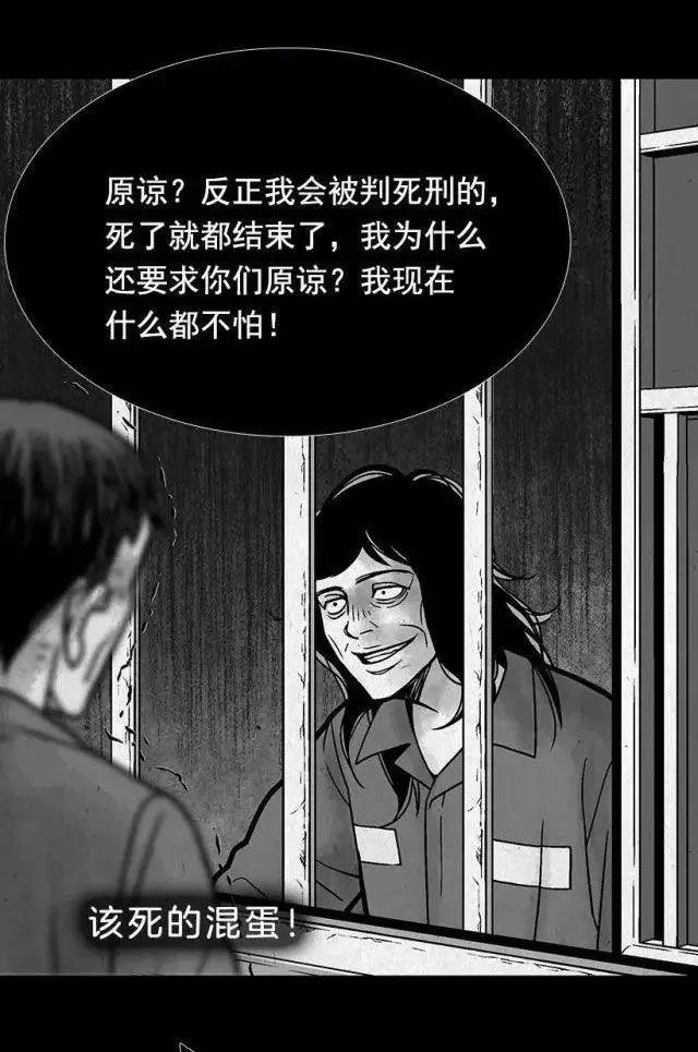 惊悚漫画:一个视频的v漫画美女福利父亲动漫a漫画漫画图片