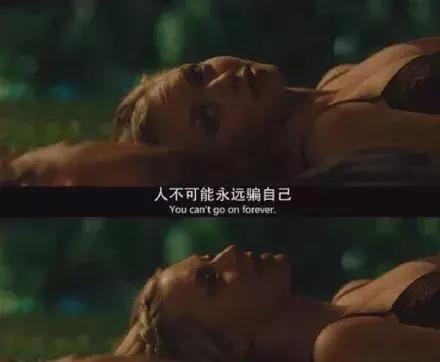 """女人最大的魅力,就是""""有脾气"""""""