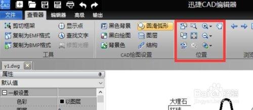 CAD线型图纸不打印?cad显示怎么的a3图纸图片