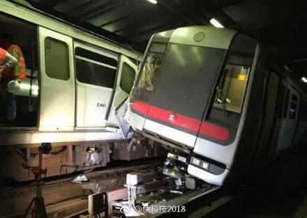 香港中环地铁今晨相撞车身严重损毁列车长受伤