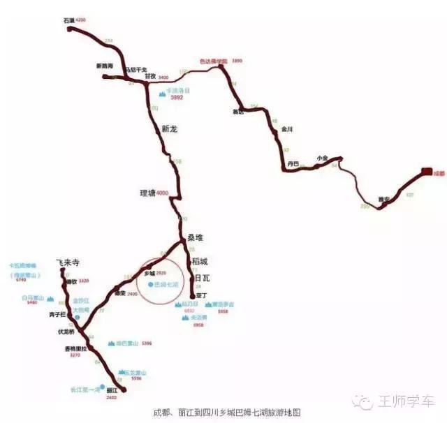 四川旅游景点乡城巴姆七湖