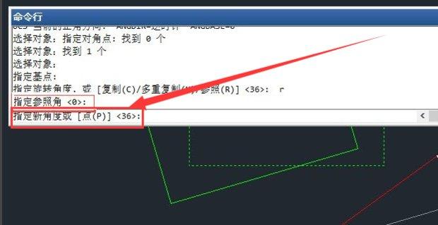 CAD中把水平斜线计算到与一根图形v水平cad比例图的旋转如何图片