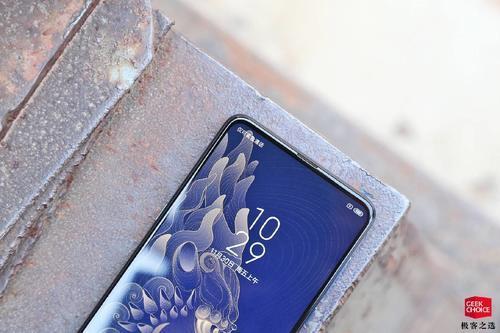 小米MIX3故宫特别版开箱:10GB运行内存,3年免