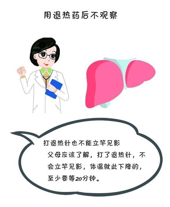 宝宝发烧39度多吃了退烧药后怎么办?