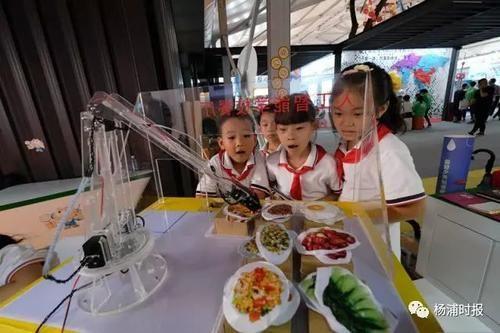 全国双创活动周杨浦创新高中受瞩目选修向量-2元素v全国的积数量空间图片