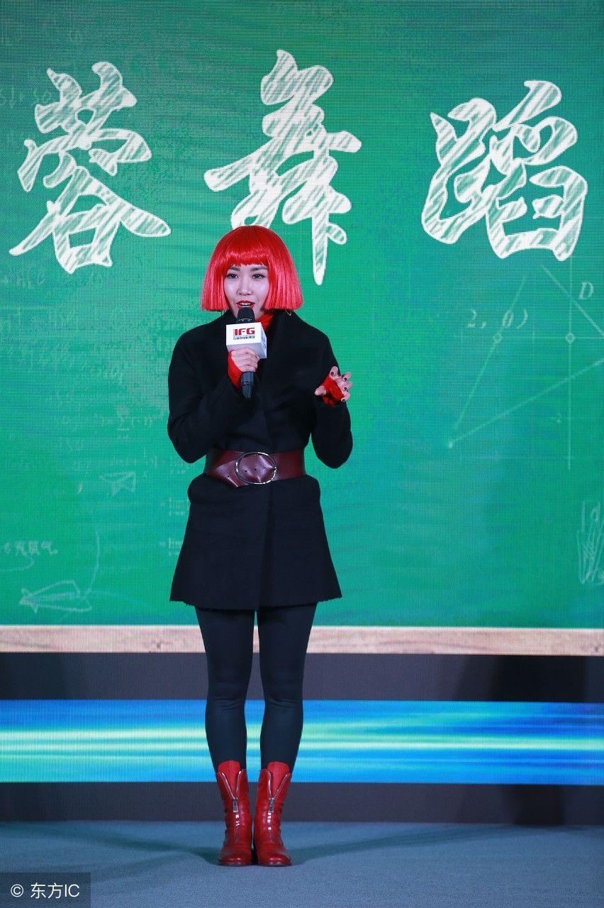 王蓉穿黑套装配红鞋亮相某活动,网友:整个造型