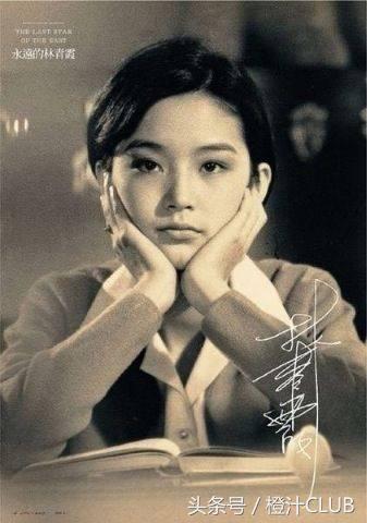 网友问林青霞的哪张照片最美,最多人选的这张我竟没见过