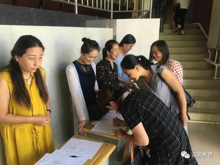 沁源县教科局举办2018年暑期幼儿教师专业素