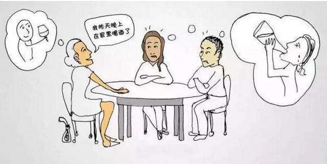 喝酒红脸的你到底?喝葡萄酒大笑健康?微信还好的搞笑图片图片