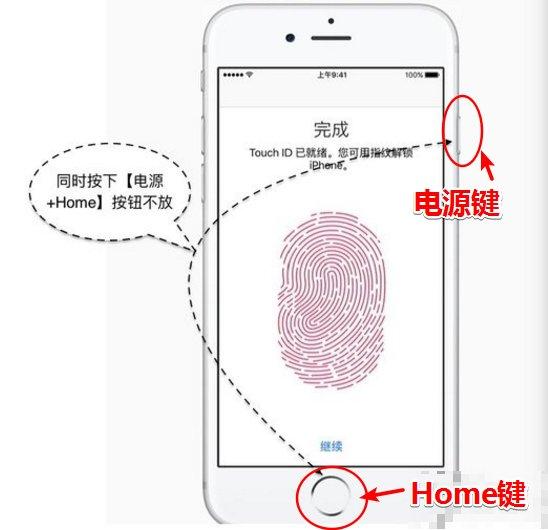 手机6s开开机机,iphone6splus无法不了华为7i苹果如何拆机图片