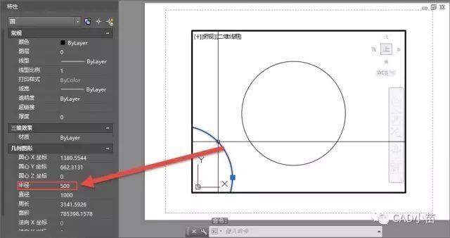 将CAD图形从图纸的模型石纹填充到布局cad大理图案空间转换图片