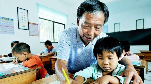 <b>教师福利待遇较好的5大省市! 有你们省吗?</b>