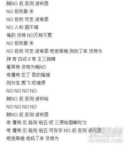 抖音thatgirl谐音中文翻唱歌词:哎k扑c英no