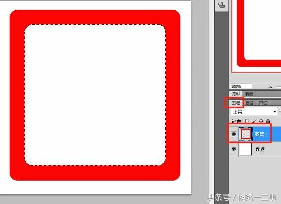 ppt 背景 背景图片 边框 模板 设计 矢量 矢量图 素材 相框 570_414