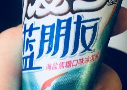 可爱多蓝朋友系列