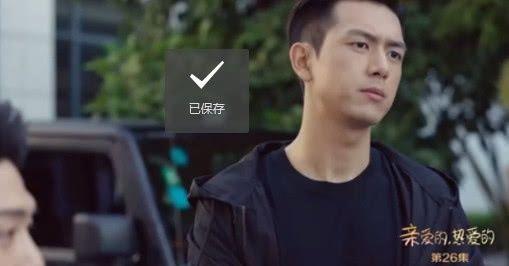 亲爱的热爱的:王浩竟然不要小艾,原因令人心酸,这就是父爱