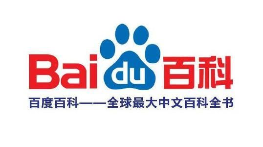 任性付微信企業baidu百科詞條怎樣作?有甚么原領?