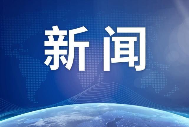 """韩国将日本移出白名单,不再属于""""受信任的贸易伙伴"""""""
