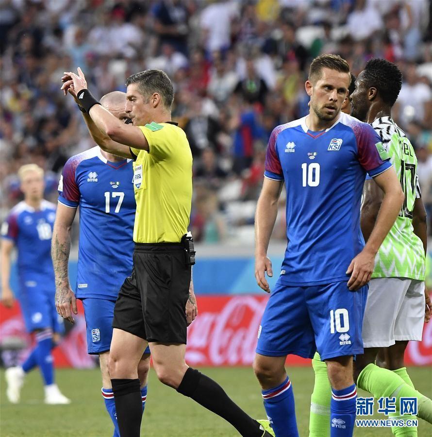 世界杯d组:尼日利亚队2比0战胜冰岛队