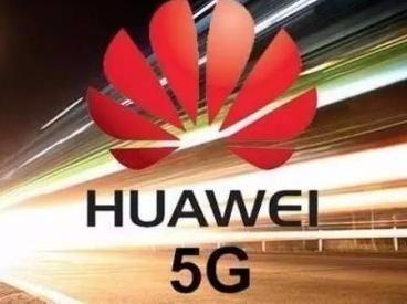 一锤定峰,中国5G最终确定!华为拿下5G半壁江山,国产机要给华为多少钱呢?