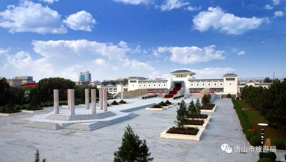 (2)唐山国际旅游岛菩提岛--祥云岛金沙滩--乐亭李大钊纪念馆及故居