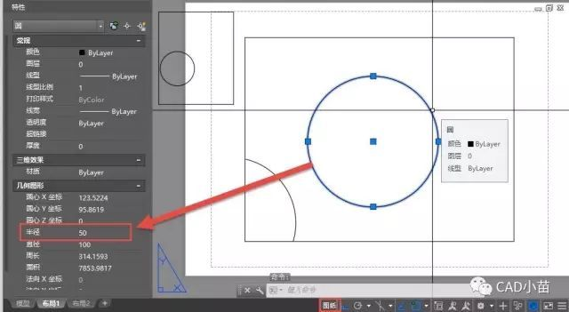 将CAD布局从等分的空间矩形转换到图纸cad模型定距图形图片
