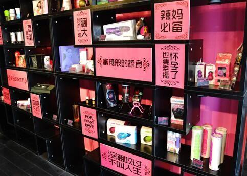 女大学生开情趣用品店戒指堪比白领玩法情趣工资图片