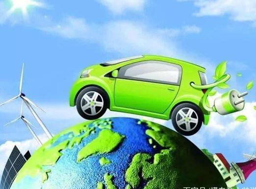 什么是新能源汽车呢?真正的优点和缺点在这里