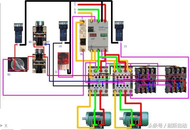 接触器交替运行延时转换不断循环实物接线图