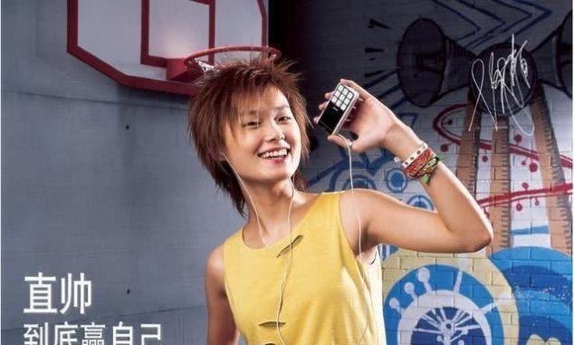 昔日70亿的手机品牌 李宇春代言,如今轰然倒下,贱卖没人接