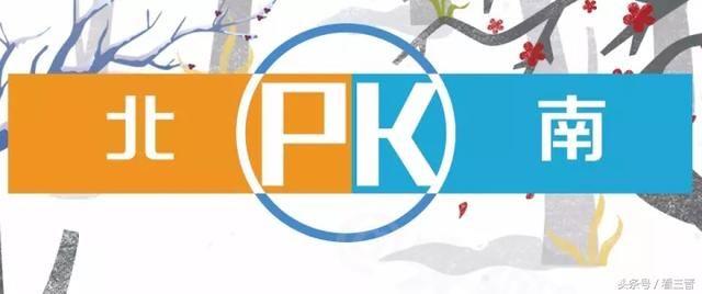 今日大雪!你是南方人南北北方人?舌头PK,真是图的还是包表情动图片