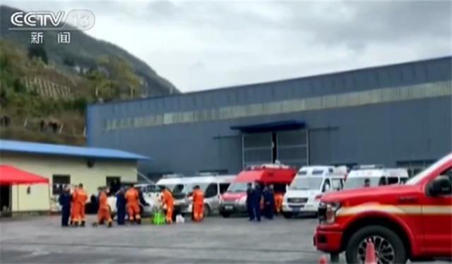 贵州三甲煤矿事故
