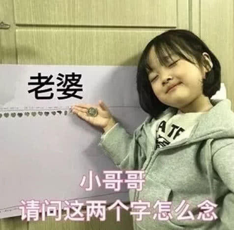 可爱撩汉表情:亲亲还要要抱抱,不在年前包表情v表情想自己图片