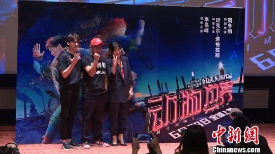 导演韩延携男主角李易峰亮相电影《动物世界》映后见面会. 康玉湛 摄