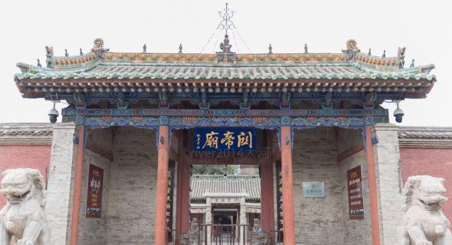 关羽出生在山西这个小村,也有一座关帝庙,非常冷清几乎没有游客