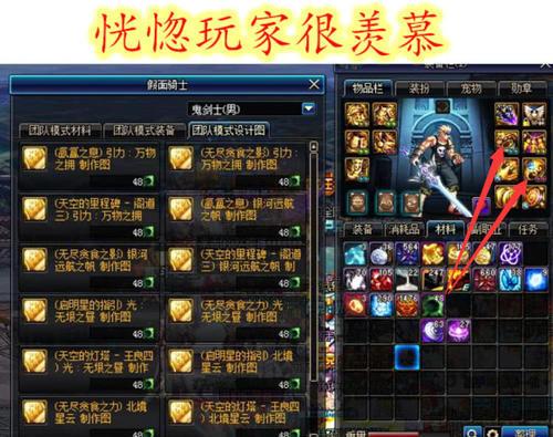 dnf:超时空首饰可以升级了,恍惚套玩家表示很尴尬!