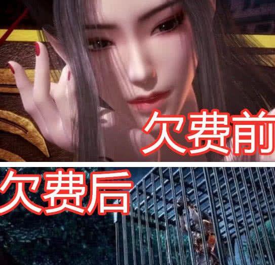 国漫女神欠费前VS后,冯宝巴差点被玷污,图4被萝莉控疯抢!