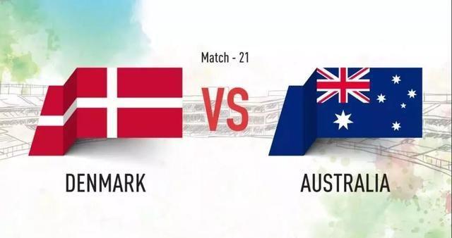 世界杯:丹麦vs澳大利亚