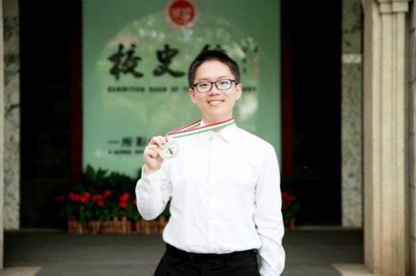 首次破例,湖南同时有了两块生物奥赛金牌