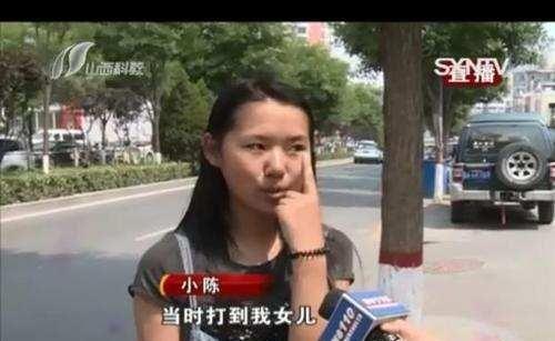 熊家长!小女孩在幼儿园被男孩打伤,家长对方却反感什么说女生意思图片