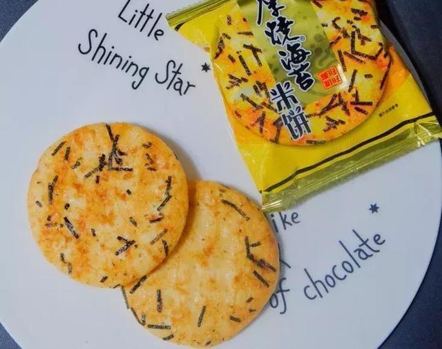 在小资君长大后变得越来越重口味的现在,海苔米饼正正好满足自己的
