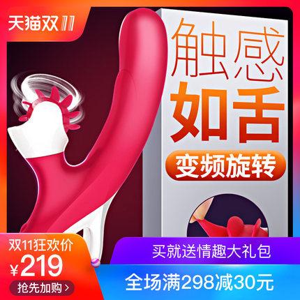 水堂女性工具抽插v女性棒成人系列高潮情趣用品午夜4k情趣.comgif456图片