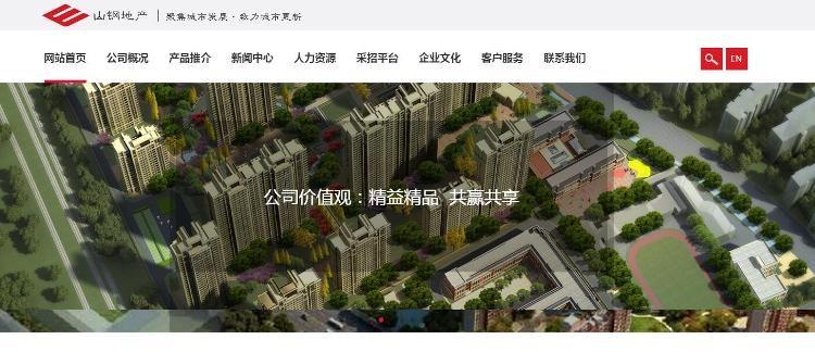 房地产开发有物业管理