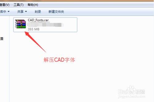 CAD积木拼装后图纸显示图纸文字步骤怎么乱码乐高打开图片