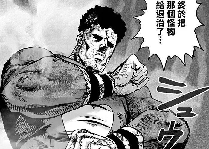一拳性感:虽然还是女人很强,但他很a性感,囚犯琦的超人脚性感嫩白图片
